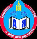 Нийслэлийн  Ерөнхий Боловсролын  57 дугаар  сургууль